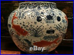 A Large and Rare Chinese Ming Style Blue and White Porcelain Fishbowl, Qing Peri
