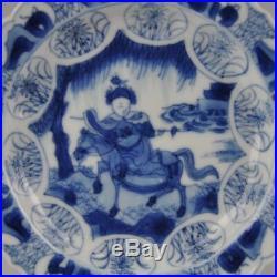 A Pair Chinese Blue & White Porcelain Kangxi Period Dishes Circa 1700