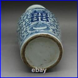 A Pair Delicate Chinese Blue And White Porcelain Vase Double Happiness