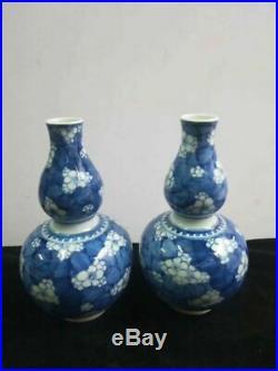 A Pair Of Antique Chinese Blue& White Gourd Porcelain Vases Glaze KangXi Marks