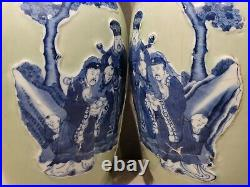 A Pair Of Chinese Celadon Porcelain Blue And White Vase