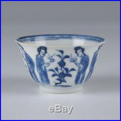 A Perfect Blue & White Chinese Thin Porcelain 18th Ct Kangxi Period Cup Ladies