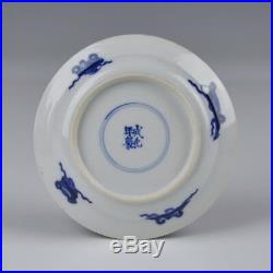 A Perfect Chinese Blue & White Porcelain 18th Century Kangxi Period Saucer Dish