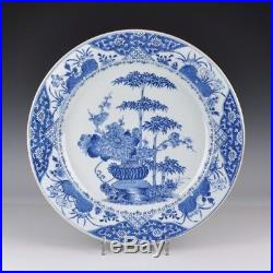 A Perfect Chinese Porcelain Blue & White 18th Century Yongzheng Charger