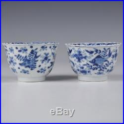 A Perfect Pair Blue & White Chinese Porcelain 18th Century Kangxi Period Cups