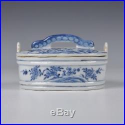 A Rare Chinese Blue & White Porcelain 18th Ct Qianlong Period Butter Tub