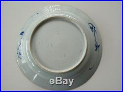 A Rare Chinese Porcelain Blue And White'western Chamber' Kangxi Plate / Dish