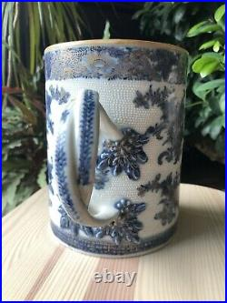 A Rare Chinese Qianlong Period Export Porcelain Blue and White Gilt Mug LARGE