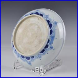 A Stunning Blue & White Chinese Porcelain Yongzheng Dragon And Horse Dish