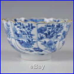 A Wonderfull Moulded Blue & White Chinese Porcelain 18th Ct Kangxi Cup & Saucer