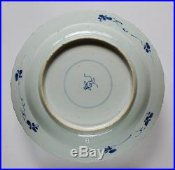 A good Antique Chinese porcelain large Kangxi blue and white dish