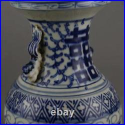 A pair China Blue and white porcelain Handmade ornaments Double Happiness vase