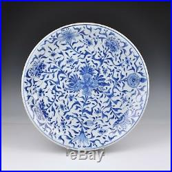 An 18Th CT Chinese Blue & White Porcelain Kangxi Charger With Floral Decoration