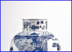 An Antique Chinese Blue & White Porcelain Meiping Form Vase