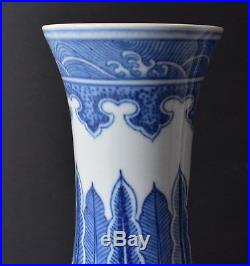 An Antique Chinese Blue and White Porcelain Bottle Vase, Qianlong Period