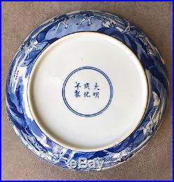 An Antique Chinese Porcelain Blue & White Porcelain Immortals Bowl Xuande Mark