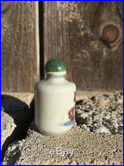 An Asian Chinese Antique Blue & White Red Mini Porcelain Snuff Bottle