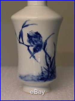 An antique Chinese blue and white porcelain vase, WANG BU, 20th century