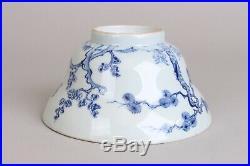 Antique 15 cm Chinese Porcelain Blue & White Friends Bowl, Kangxi, TOP! 18thC
