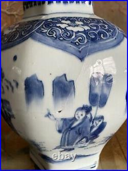 Antique 17th century Chinese Transitional Blue & White Jar With Cover