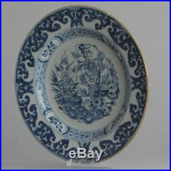 Antique 18th c Qing Period Blue & White Porcelain Plate Chinese China Art Rare
