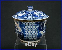 Antique Bleu De Hue Chinese Porcelain For Vietnam Blue & White Bowl & Cover