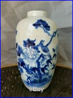 Antique Blue & White Chinese Crackle Porcelain Bird Vase, 19th Century Drilled