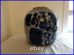 Antique Blue & White Chinese Ginger Jar, c. 1720, Lid Double Happiness Design