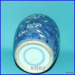 Antique Blue White Chinese Kang-hsi Porcelain Ginger Jar Double Circle Marked