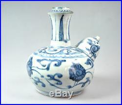 Antique China Chinese Wanli Ming Kendi Blue White Porcelain 1572-1620