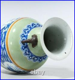 Antique Chinese 19th Celadon Blue White Porcelain Vase 20.5 Tall