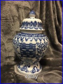 Antique Chinese Blue & White Porcelain Double Happiness Ginger Jar Vase