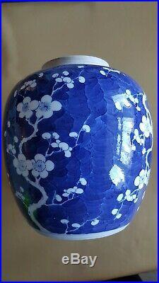 Antique Chinese Blue White Porcelain Ginger Jar & Stand 10 Prunus Blossom