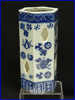 Antique Chinese Blue & White Porcelain Hat Vase 10.75