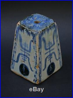 Antique Chinese Blue & White Porcelain Incense Stand Ming French Market Find