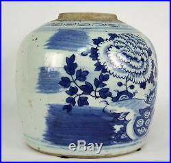 Antique Chinese Blue & White Porcelain Storage Jar Vase