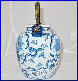 Antique Chinese Blue & White Porcelain Teapot with Foo Dogs & 4 Marks (7 tall)