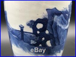 Antique Chinese Blue White Porcelain Vase Kangxi Mark 19th Century