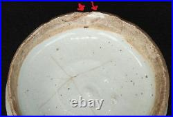 Antique Chinese Blue and White Porcelain Ginger Jar with Lid, Fishing Village Art