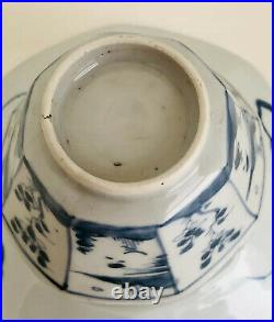 Antique Chinese Blue and White Porcelain Teacup And Saucer, ca late 18C