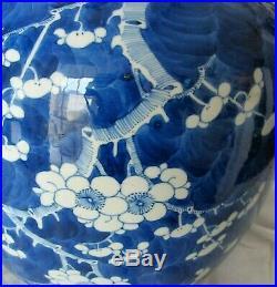 Antique Chinese Kangxi Blue & white Porcelain Prunus ginger jar 1796 Chia-Ching