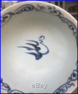 Antique Chinese Ming Blue & White Small Porcelain Dragon Stemcup Bowl