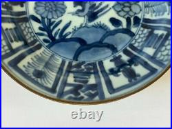 Antique Chinese Ming Wanli Blue and White Kraak Porcelain Plates