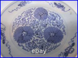 Antique Chinese Ming dynasty blue and white porcelain bowl nicely painted