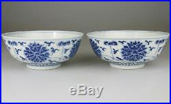 Antique Chinese Pair Porcelain Cup Bowl Blue White Guangxu Period Mark Qing 19th