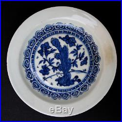 Antique Chinese Porcelain Blue & White Dish Ming Dynasty Private Collection (6)