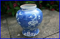 Antique Chinese Porcelain Blue & White Hand Painted Flower Jar with Lid Marks