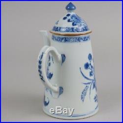 Antique Chinese Porcelain Blue & White Teapot, 18th Century Qianlong period