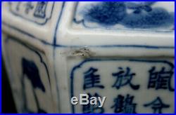 Antique Chinese Porcelain Blue & White Vase Calligraphy