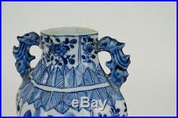 Antique Chinese Porcelain Blue & white Vase, Kangxi 1662-1722 dragon handles